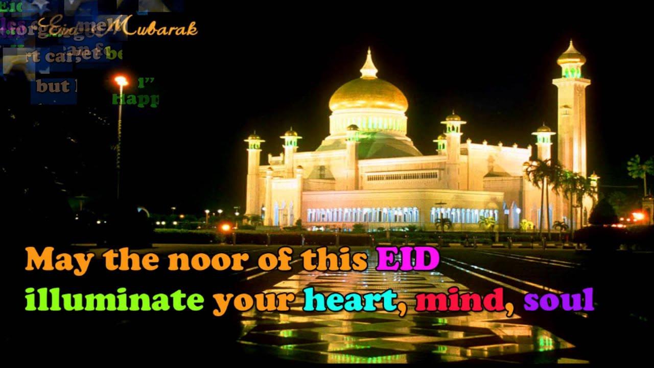 Happy eid mubarak best wishes sms message greetings whatsapp happy eid mubarak best wishes sms message greetings whatsapp video kristyandbryce Images