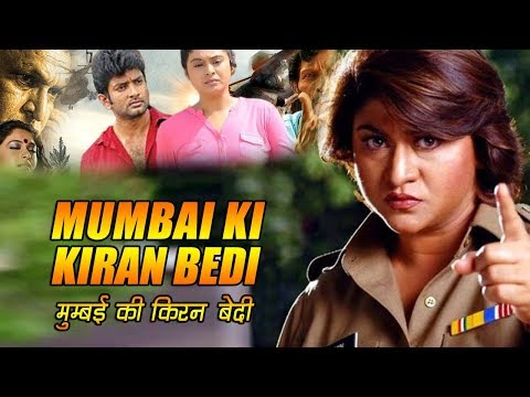 MUMBAI KI KIRANBEDI | Superhit South Dubbed Action Movie in Hindi | ARTHANAARI |