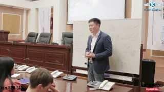 видео Как открыть прибыльный коворкинг-центр — Портал о бизнесе и бизнес-идеях