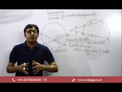 SSC CGL Exam Preparation Maths Tricks 2017: Geometry (Circle-II)