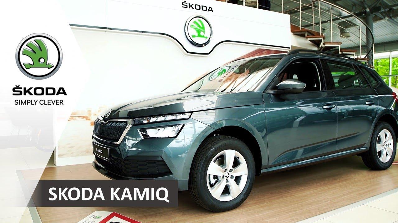 SKODA KAMIQ уже в Украине. Новый компактный кроссовер в Автоцентре Прага Авто