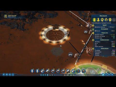 Surviving Mars #15 - Чудо марсианской науки!