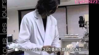 兼崎健太郎 久保田悠来 細貝圭 南圭介 八神蓮.