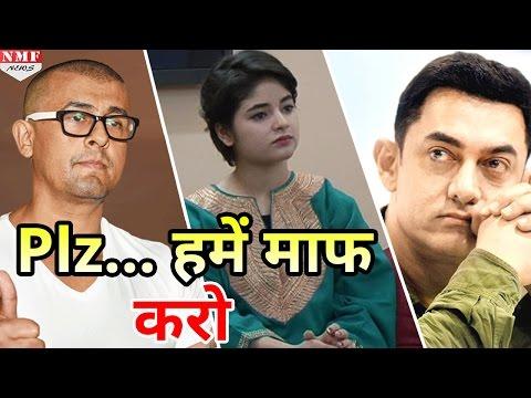 Sonu Nigam ही नहीं Bollywood की इन Celebrities को भी लोगों ने किया Troll