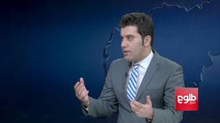 FARAKHABAR: US Urges Peaceful Settlement of Balkh Problem