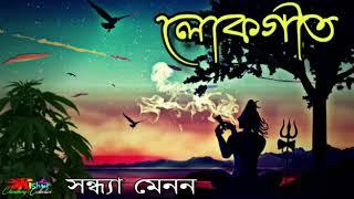 O Ganjar Chiral Chiral Paat ( অ' গাঞ্জাৰ চিৰাল চিৰাল পাত ) - by Sandhya Menon.