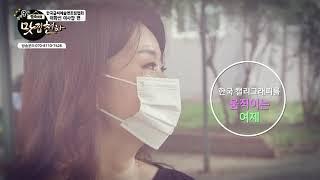 [명숙이의 맛집천하]한국글씨예술멘토링협회 이화선 이사장…