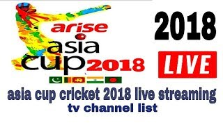 asia cup 2018 live streaming & tv channels list | asia cup 2018 live