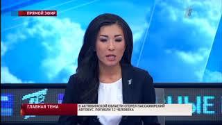 Главные новости. Выпуск от 18.01.2018