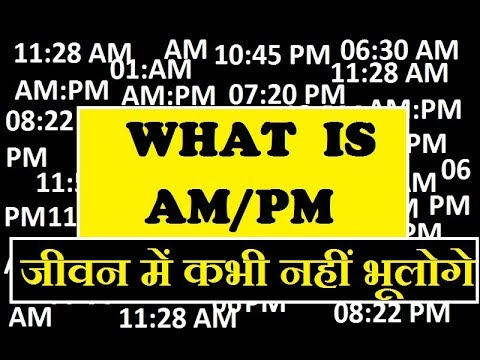 Am Pm Full Form Am Pm Timing Am Pm Meaning 1