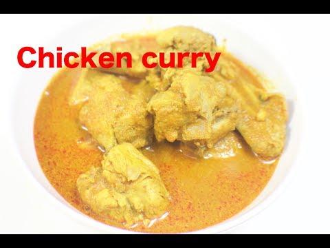 Chicken Curry/Chicken saaru/Koli saaru/ಚಿಕನ್ ಸಾರು