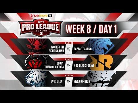 RoV Pro League Season 3 Presented By TrueMove H : Week 8 Day 1