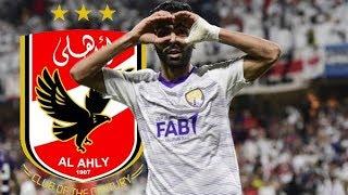 Welcome to Al Ahly ● Hussein El Shahat ●  HD   اهداف ومهارات ● حسين الشحات ● لاعب الاهلى الجديد