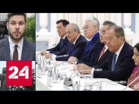 В Бишкеке стартовала встреча глав МИДов государств членов ШОС