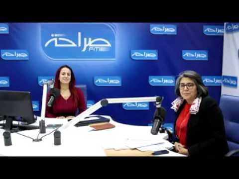 Interview exclusive de Madame Radhia Kamoun