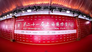The Shanghai International Film Festival promotes cultural exchanges through film cooperation