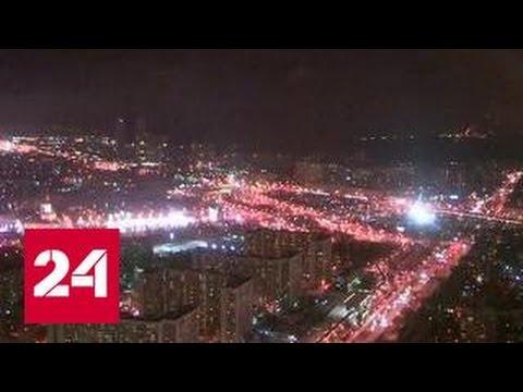 Плотность движения в Москве - 7 баллов