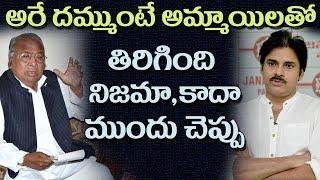 V Hanumantha Rao Sensational Comments on  Pawan Kalyan Affairs || 2day 2morrow