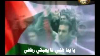 لو يقتلوني مع كلماتها - فرقة الوعد اللبناني