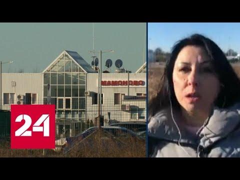 Россия приостановила въезд иностранцев через сухопутные границы с Польшей и Норвегией - Россия 24