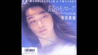 黄昏のモノローグ/今井美樹 COVER by SHION
