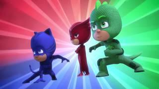 パジャマスク PJ MASKS - エピソードコンピレーション | 子供向けアニメ