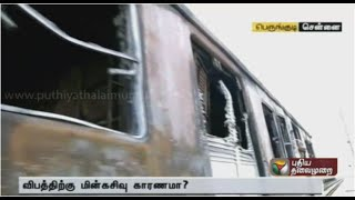 Fire in electric train: Electric discharge might be reason