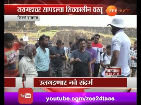 Raigad | Fort Restoration Work Begins