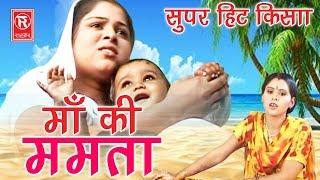 bedardi maa baap bhag 5 sangeeta Mp4 HD Video WapWon