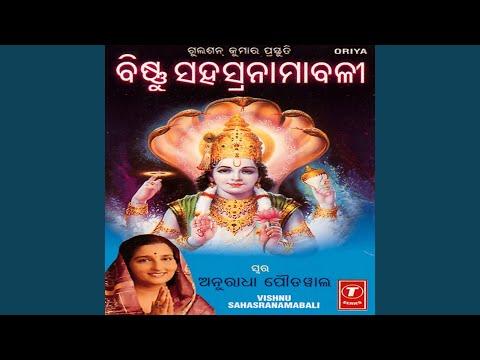 Madhurashtakam
