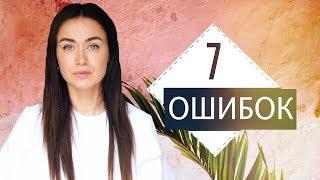 видео Советы косметологов по уходу за лицом после 50
