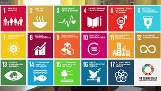 Хартия Земли 2017, урок по Экологии