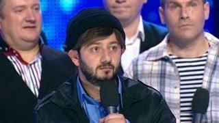 КВН Галустян - Александр Бородач(kvn квн 2011 Спецпроект
