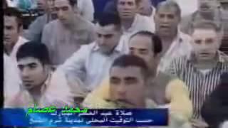 تكبيرات العيد من مصر