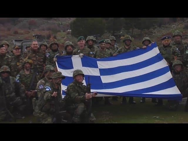 <h2><a href='https://webtv.eklogika.gr/etos-ethnofylakis-to-2017' target='_blank' title='Έτος Εθνοφυλακής το 2017'>Έτος Εθνοφυλακής το 2017</a></h2>