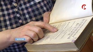 Юбилей библиотеки имени Бабушкина