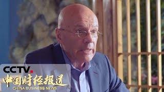 [中国财经报道]英国学者:任何国家都不能容忍暴力行为| CCTV财经