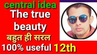 The true beauty central idea बहुत ही असान और शोर्ट