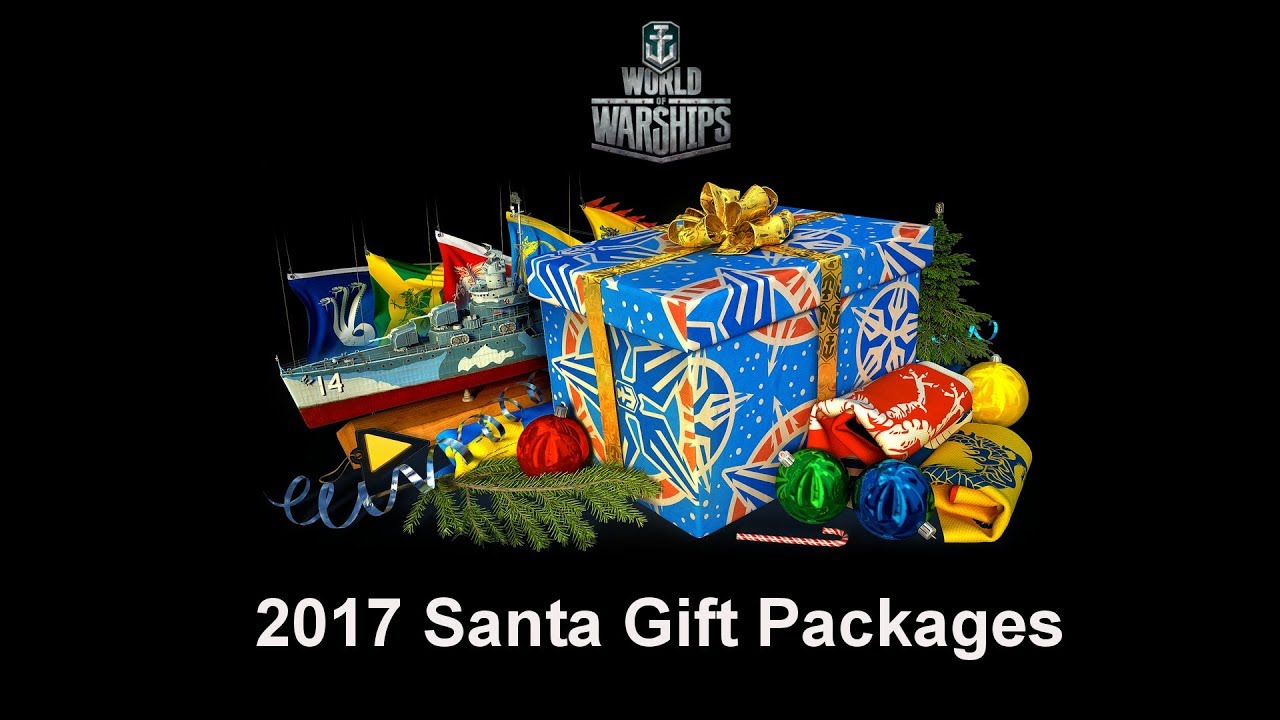 World Of Warships Christmas Containers 2020 World of Warships   2017 Christmas Gift Box Containers   YouTube