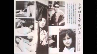Yokohama National University 3rd.Jun.1984.