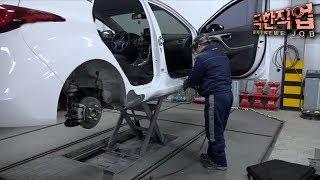 극한직업 - Extreme JOB_자동차의 무한 변신- 외형 복원과 래핑_#001