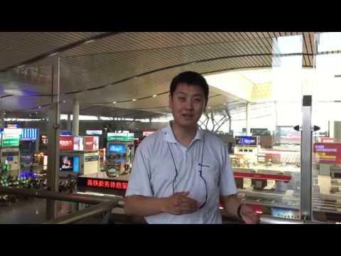 Next Station: China - Changsha South (Changsha'nan) Railway Station (Hu'nan)