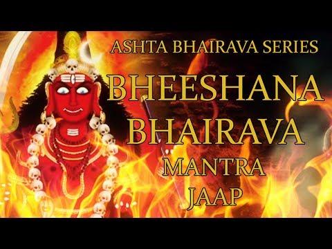 Bheeshana Bhairava Mantra Jaap - 108 Repetitions ( Ashta Bhairava Series )