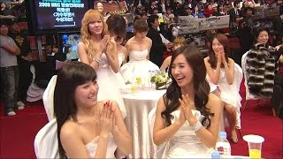 【TVPP】SNSD - Receive A Special Prize, 소녀시대 - 방송 연예 대상 특별상 @ MBC Entertainment Awards