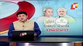 Centre-State politics over skill development