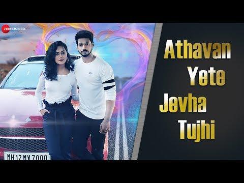 Athavan Yete Jevha Tujhi – Bhavin Thakur & Siddhi Gaikwad Nitin Kute mp3 letöltés