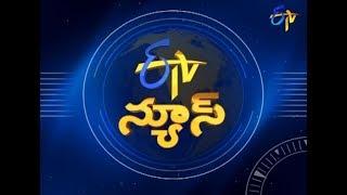 7 AM ETV Telugu News   3rd March 2018