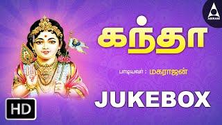 Kandha Jukebox – Songs of Lord Murugar – Tamil Devotional Songs