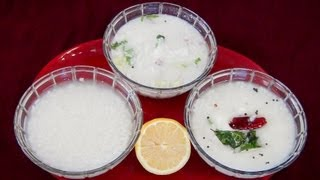 Pakhala (3 Diff Types) - The Water Rice Recipe Video