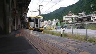 快速 青梅・奥多摩涼風号 奥多摩駅発車